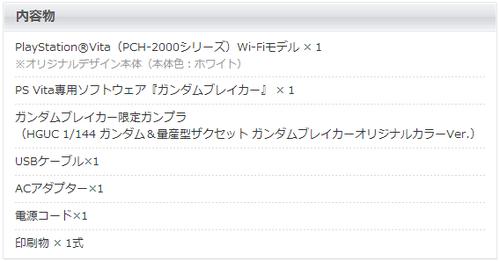 Ph014402