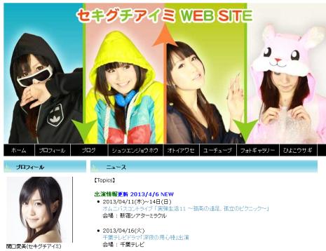 SnapCrab_2013-4-6_15-26-2_No-00