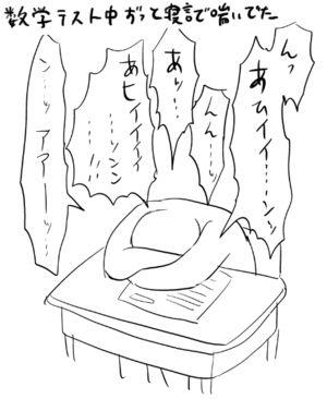 3e (1)