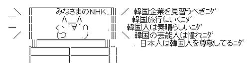 SnapCrab_2013-4-6_11-44-11_No-00
