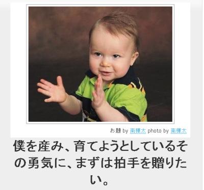 SnapCrab_2013-4-14_20-5-4_No-00