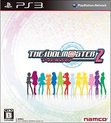 PS3版「アイドルマスター 2」 (5)