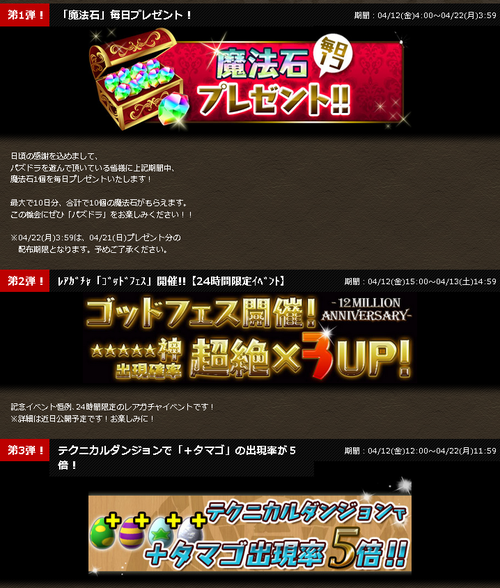 SnapCrab_2013-4-11_16-33-32_No-00