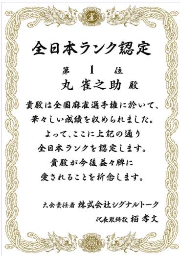 SnapCrab_2013-4-13_1-26-16_No-00