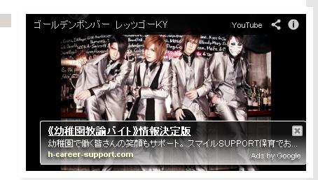 SnapCrab_2013-4-7_19-18-55_No-00