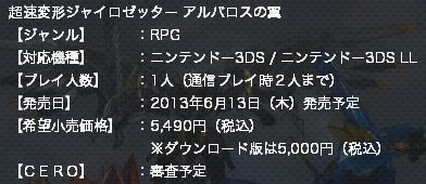 Ph003618