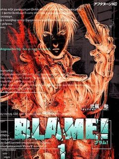 blame-1