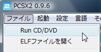 PCSX (3)