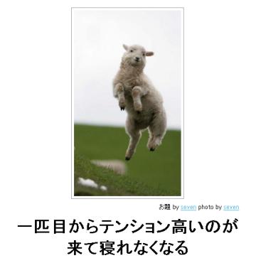 SnapCrab_2013-3-27_17-3-45_No-00