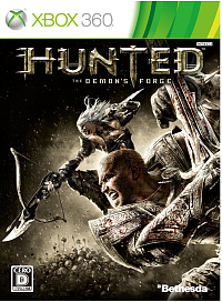 Hunted The Demon's Forge (5)