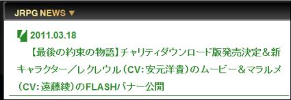 greenshot_2011-000093