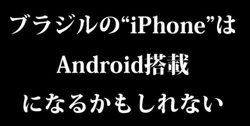 Ph002080