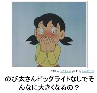 SnapCrab_2013-3-11_17-22-2_No-00