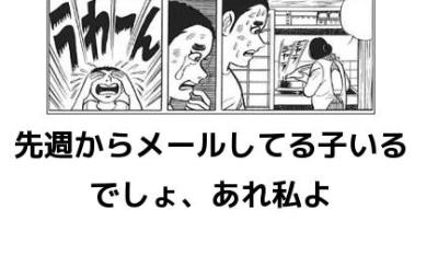 SnapCrab_2013-3-25_11-23-50_No-00