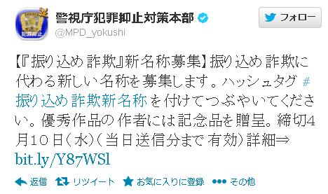 SnapCrab_2013-3-21_14-51-46_No-00