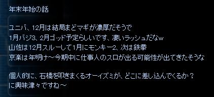 5r (1)