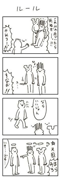 3v (8)