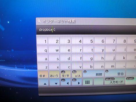 DSC08640