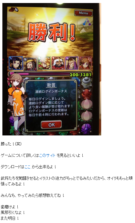 Ph013893