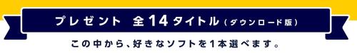 Ph016022