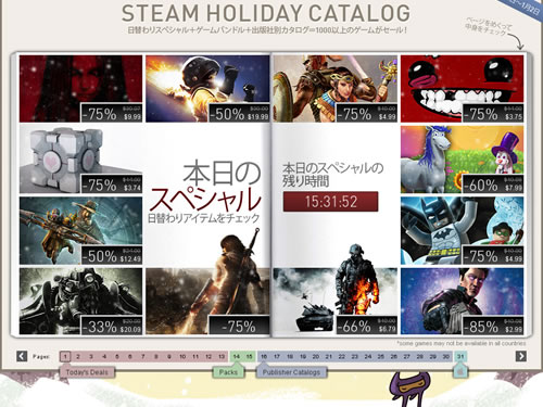 2010-steam-holiday-sale-start