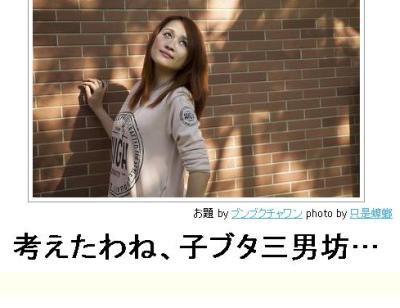 SnapCrab_2013-3-25_11-24-22_No-00