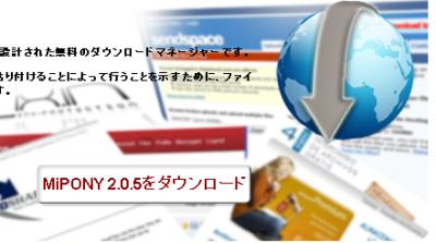 SnapCrab_2013-4-12_16-51-58_No-00