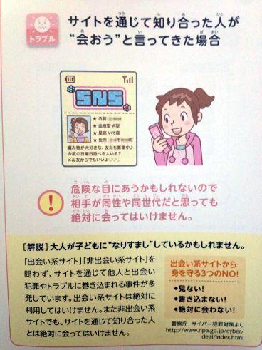 3 (4)