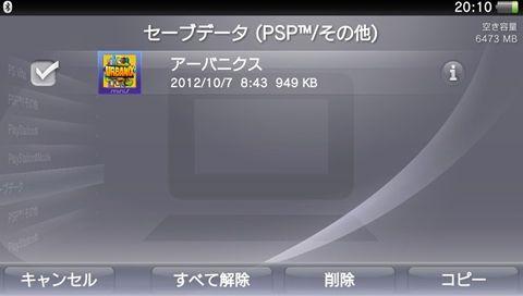 2012-10-07-201015_R