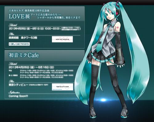 SnapCrab_2013-3-28_19-10-7_No-00