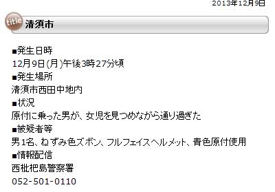 Ph001870