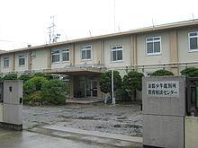 220px-Kanbetsusyo5363