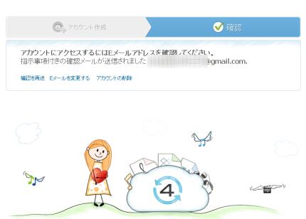 SnapCrab_2013-4-1_20-21-33_No-00
