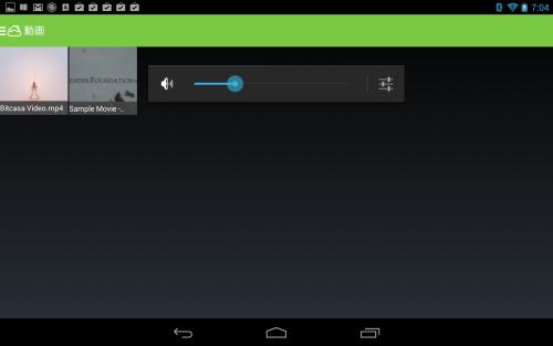 Screenshot_2013-08-30-07-04-19