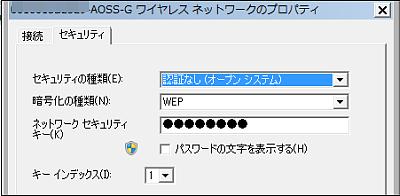 WEP (7)