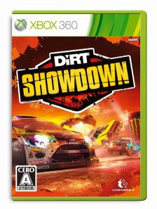 DiRT Showdown (12)