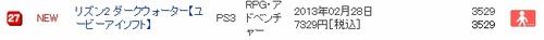 Ph005325