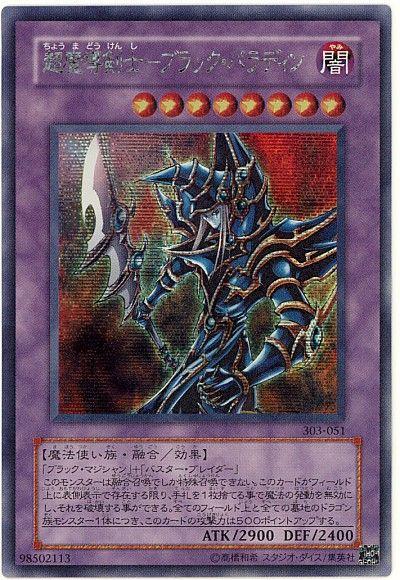 card1000761_1