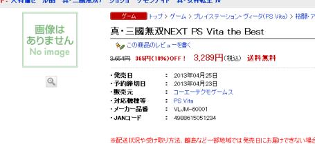 SnapCrab_2013-3-12_19-35-41_No-00