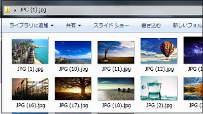 PSP Compress (2)