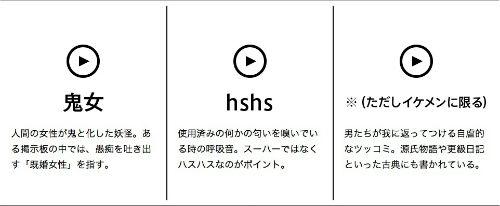 haru_140331net02