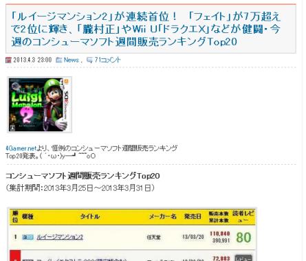 SnapCrab_2013-4-4_23-32-49_No-00