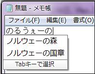 GMN (3)