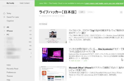 Feedly (1)