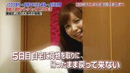 greenshot_2012-11-29-55