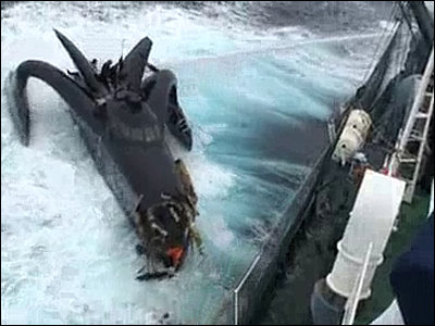 sea_shepherd_ ship_collision