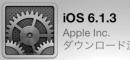 SnapCrab_2013-3-20_14-56-15_No-00