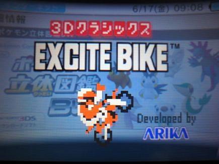 エキサイトバイク (3)