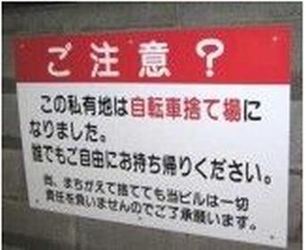 SnapCrab_2013-4-11_11-59-41_No-00