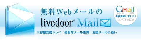 SnapCrab_2013-3-26_23-26-27_No-00